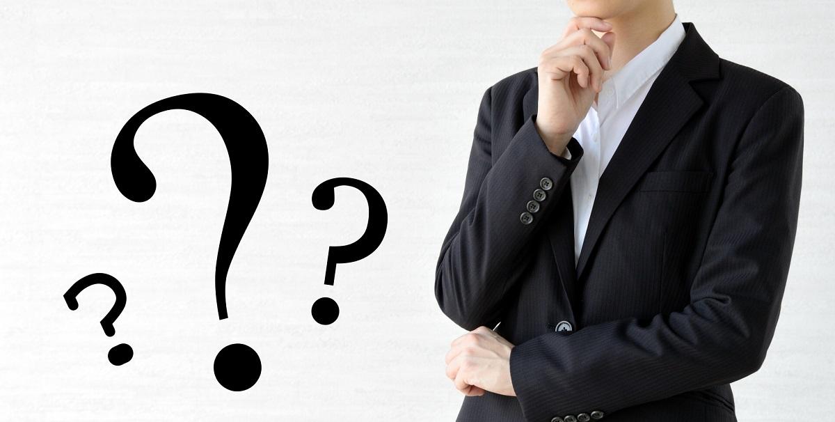 よくある質問「有料教材を買った方がいいか?」